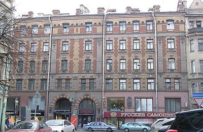 """Гостиница """"Большой 45"""",Петербург"""